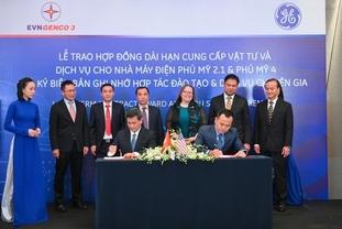 [투자:전력] GE는 EVNGENCO 3와 베트남 최대 규모의 발전소 증설을 위한 협약을 체결