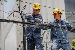 [전력] 현대건설 1200MW 화력발전소 건설에 참여