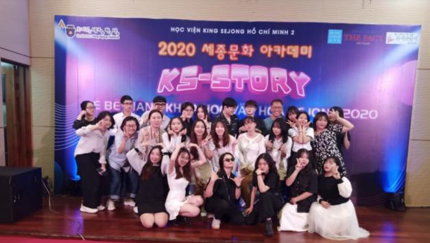 [교민단체기관] 2021년 호찌민2 세종 아카데미 K-5 STORY 온라인 강의 진행
