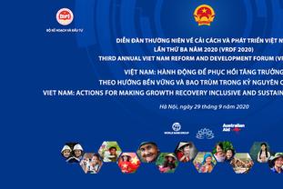 VRDF 2020: 베트남의 성장 회복을 위한 포럼 개최